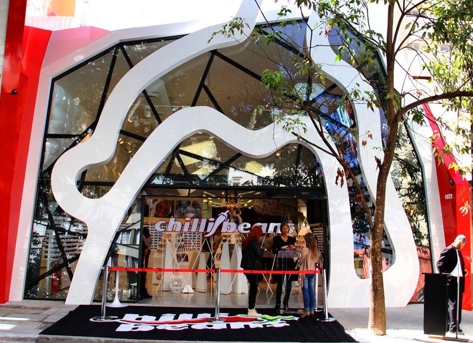 A fachada da Flagship da Chilli Beans (foto: divulgação)